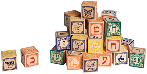 A collection of alphabet blocks from Uncle Goose